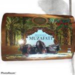 Muzafati Dates (500g)